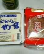 yudoufu0